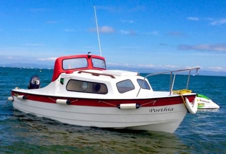 Used powerboats: Mayland Dayfisher 17