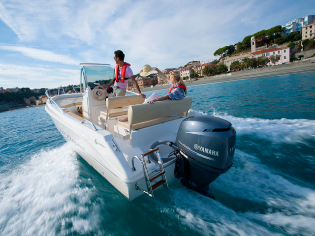 Extra outboard choice from Yamaha