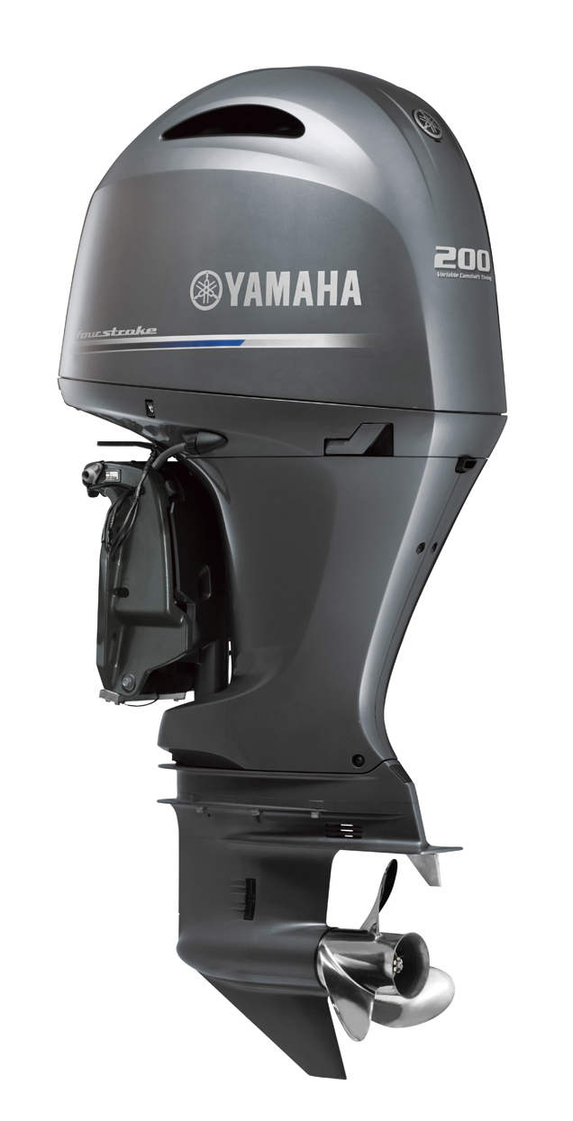 new yamaha compact f200 outboard